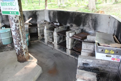 Kitchen.You can cook in the bonfire if in this stove.