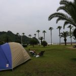 [Ehime]Nihama Marine Park campground[新居浜マリンパーク]